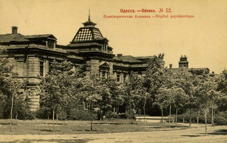 Психиатрическая больница, Одесса