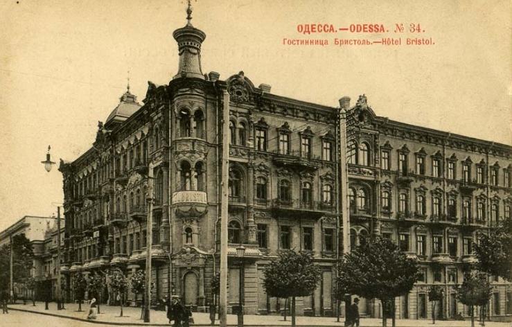 Гостинница Бристоль, Одесса
