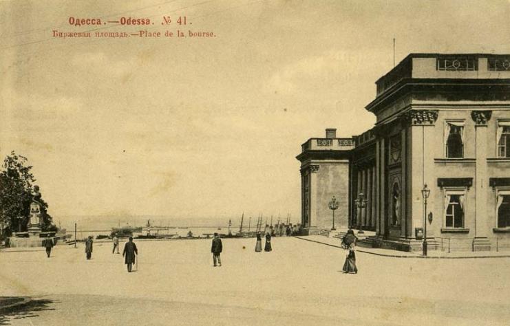 Биржевая площадь, Одесса