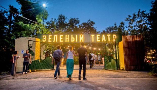 Дешевые развлечения в Одессе