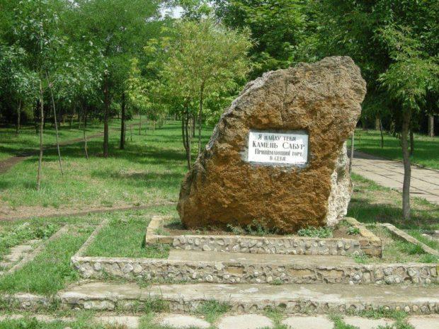 Камень Сабур, Одесса