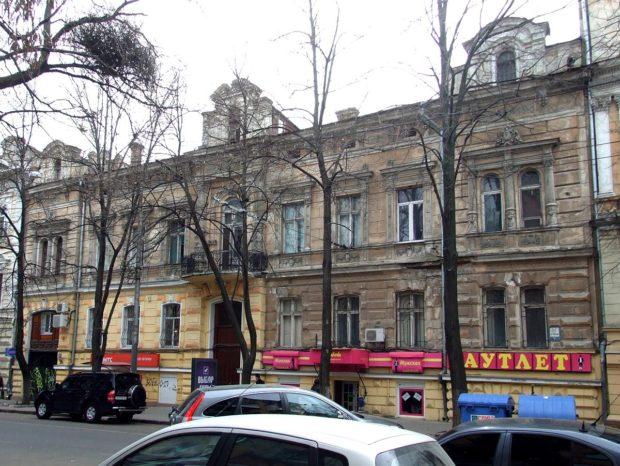 Дом Ратнера Одесса