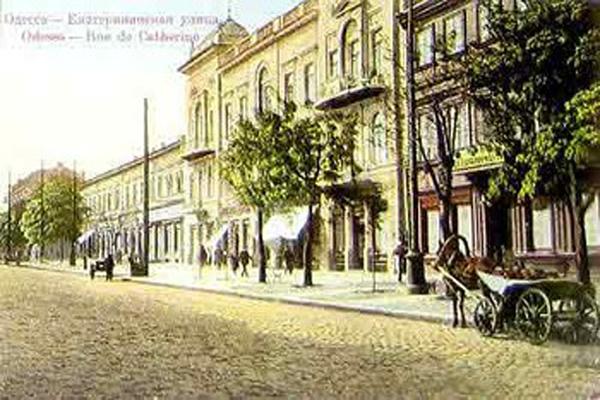 Екатерининская, ретро-фото