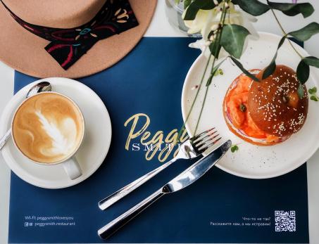 Ресторан Реggy Smith, Одесса