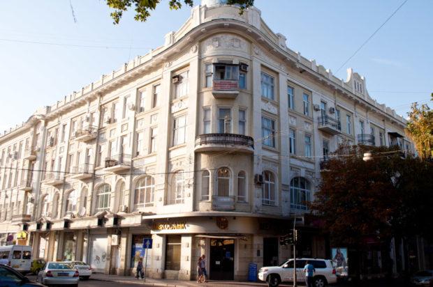 Кафе Робина, Одесса