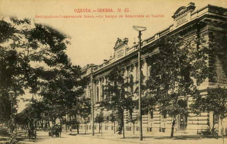 Бессарабско-Коммерческий банк, Одесс