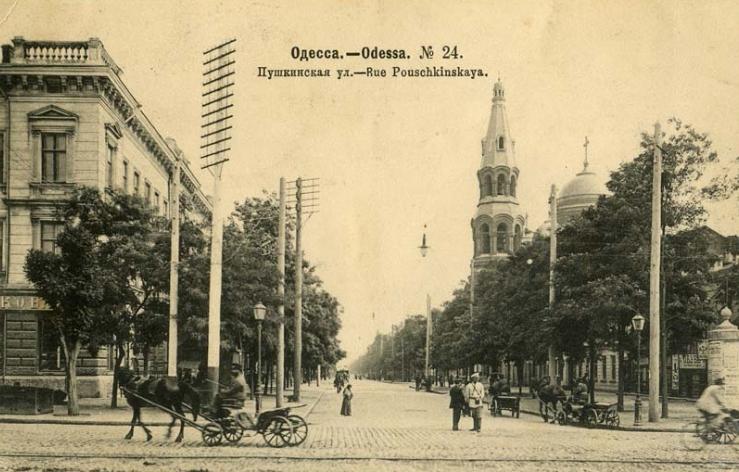Улица Пушкинская, Одесса