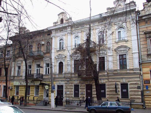 Дом Рокка, Одесса