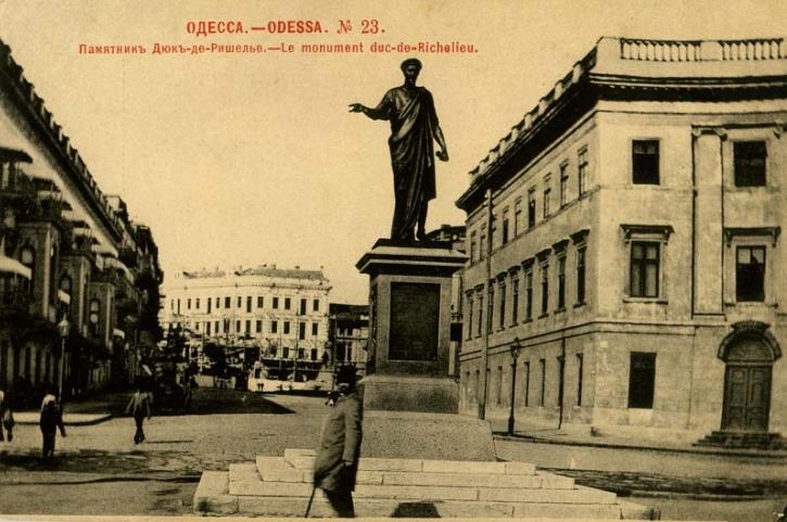 Памятник Дюку-де-Ришелье, Одесса