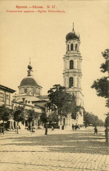 Покровская церковь ,Одесса