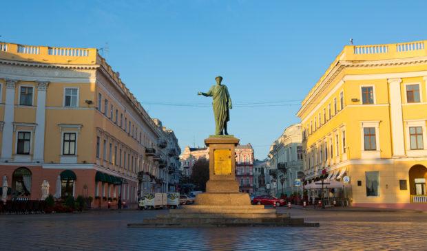 Места исполнения желаний в Одессе