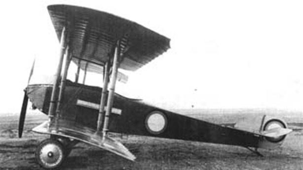 Школьный аэродром
