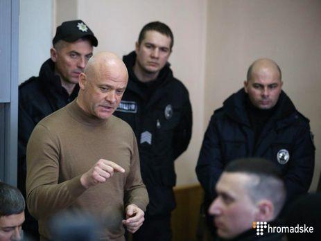 Труханов в суде