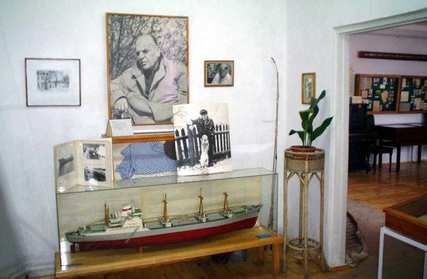 Дом-музей К. И. Паустовского