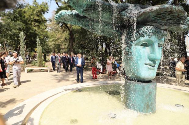 Греческий парк