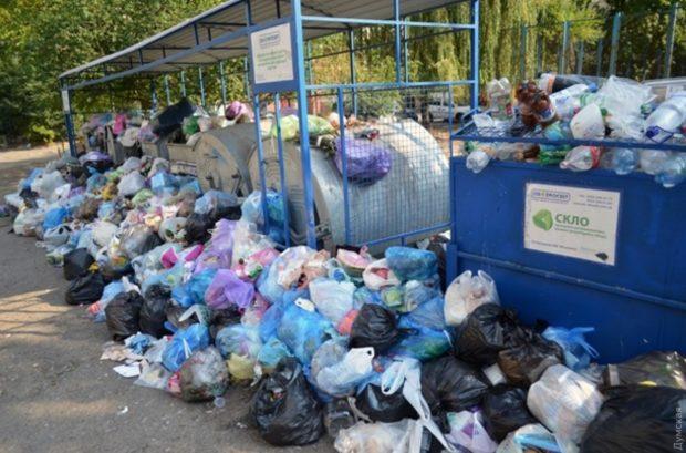 мусорные войны в одессе