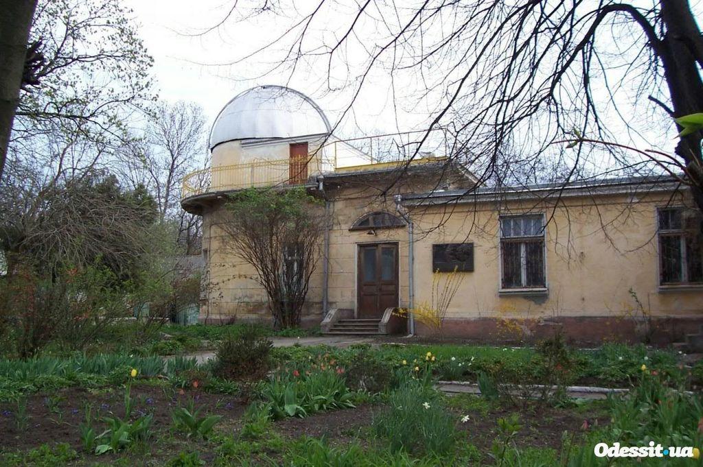 одесская обсерватория в парке шевченко