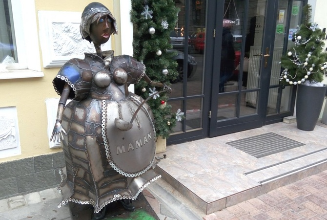 Скульптура Кирилла Максименко маман