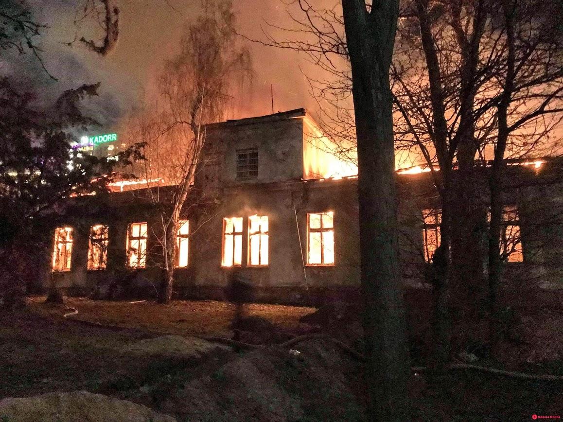 Пожар в Одессе, аркадия