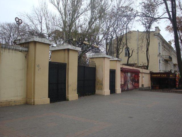 Летний театр Одесса
