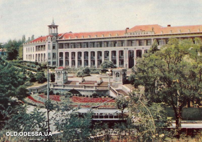 санаторий молдова в одессе