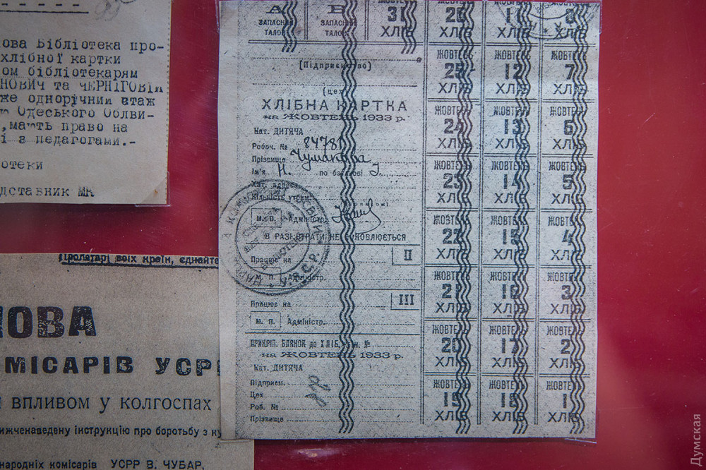 Музей хлеба Одесса